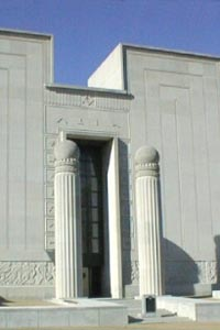 Freemason Directory - Grand Lodges in the United States (US)