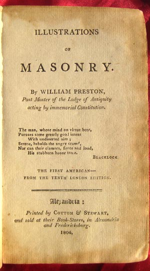Rare Masonic Books - The Alexander Collection